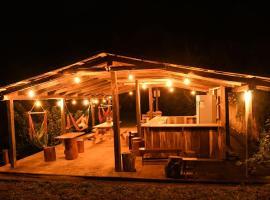 Pajaro y Nube Camping