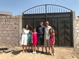 Family Homestay Yerevan Armenia, Erivan (Arrinj yakınında)