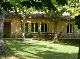 Maison de Puyricard, Экс-ан-Прованс (рядом с городом Les Gervais)