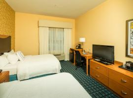 Fairfield Inn and Suites by Marriott Augusta