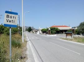 Kostas Stone Cottage in Vati Rhodes