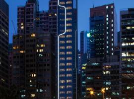 CM+壹棠酒店及服務式公寓
