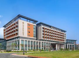 Nanchang Jinling Hotel, Nanchang (Jiangxiang yakınında)