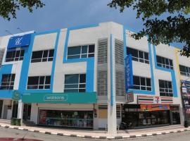 U Design Hotel Kuala Lipis, Kuala Lipis