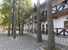Готель Таверна, Romankiv (Near Koncha Zaspa)