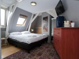 Westerpark Suites