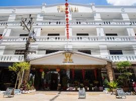 The Wai Hotel Danok