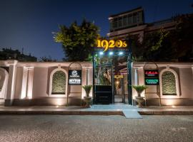 1920s Boutique Hotel and Restaurants
