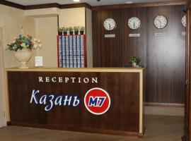 Казань М7