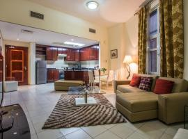 Discovery Gardens One Bedroom Apartment