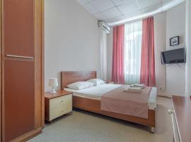 Hotel Gostinyj Dom