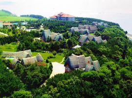 Huaxing Resort