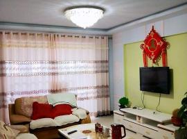 Duolun Lyuxing Apartment, Duolun (Erlongshan yakınında)