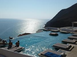 Golden Beach Resort Anafi, Anafi