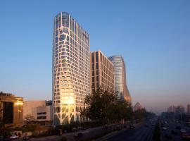 Conrad Beijing