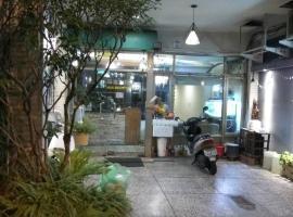 Hua Bin Hotel