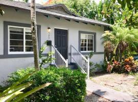 Charming Miami Bohemian Bungalow - 2/2 with Garden