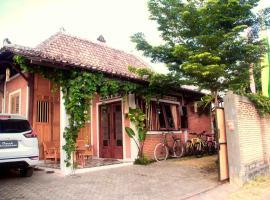 Omah Mentaram, Джокьякарта (рядом с городом Gondowulung)