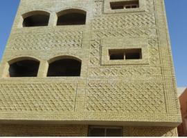 Residence Samir Elghawar