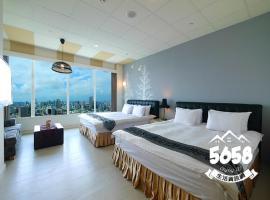 85 eagle hotel