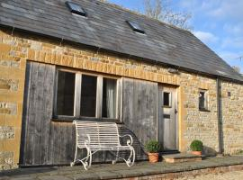 The Granary Cottage, CHIPPING CAMPDEN
