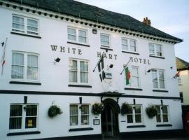 The White Hart Hotel, Launceston (рядом с городом South Petherwin)