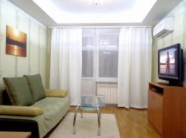 Apartment Sights City