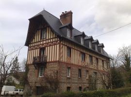 Moulin du Hamelet, Сент-Обен-Сюр-Си (рядом с городом Offranville)