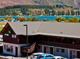Aspiring Lodge Motel
