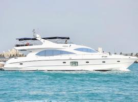 Yacht Majesty 88 feet