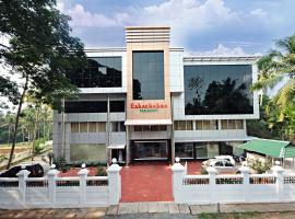 Eakachakra Residency