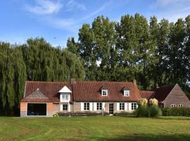 Domaine Les Ziettes, Сен-Омер (рядом с городом Houlle)