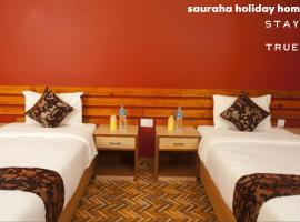 Sauraha Holiday Home