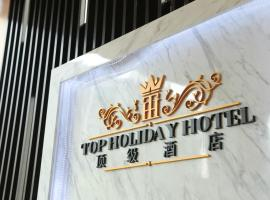 Top Holiday Hotel