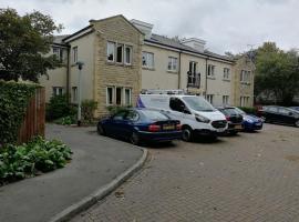 105 King Lane Apartment, Лидс (рядом с городом Harewood)