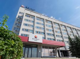 アジムット ホテル ニジニ ノヴゴロド