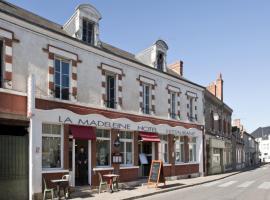 La Madeleine, Saint-Benoît-sur-Loire (рядом с городом Сюлли-сюр-Луар)