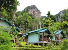 Chill Out Jungle Bungalows