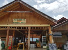 Orari View Restaurant & Homestay