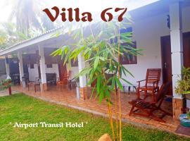 Villa 67
