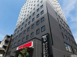 Via Inn Nagoya Station Tsubaki-cho