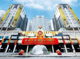 New Orient Landmark Hotel ( Formerly The Landmark Macau)