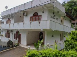 New Nethmi Villa