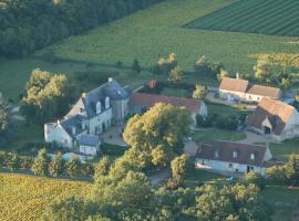 Manoir de Chaix, Truyes (рядом с городом Reignac-sur-Indre)