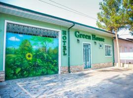 Green House Hotel Tashkent