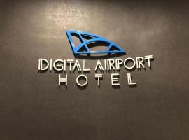 Digital Airport Hotel