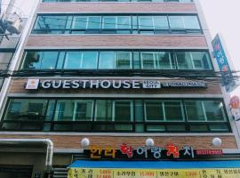Sunny Guesthouse Seoul City