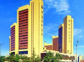 Poly Plaza Hotel