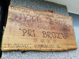 Kuća za odmor Pri Brozu, Kumrovec