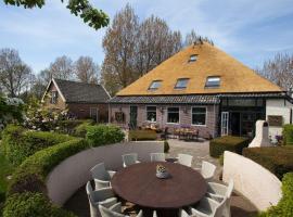 Shepherds House B&B, Limmen (in de buurt van Castricum)